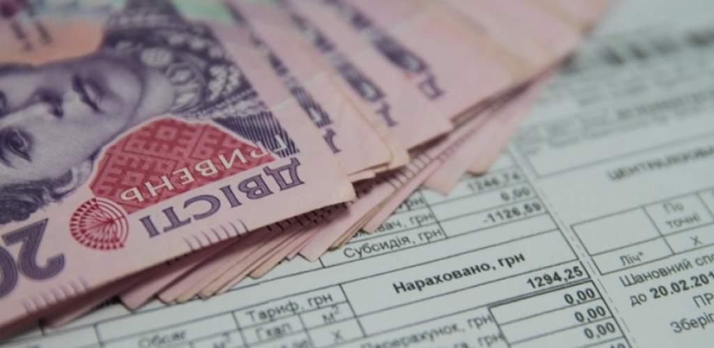 В Украине начали оформлять субсидии по-новому: кто потеряет помощь от государства