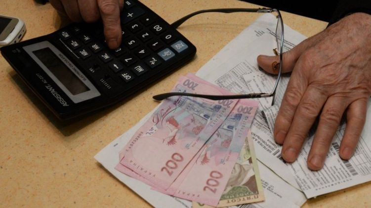 Монетизована субсидія: як можна отримати пільги від держави на руки