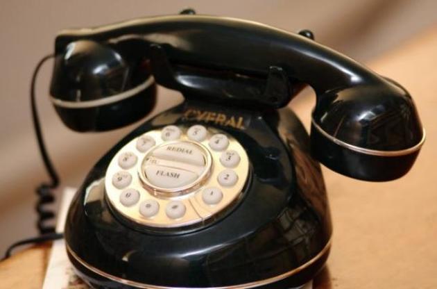 В Украине снизили тарифы на входящие звонки в сеть фиксированной связи
