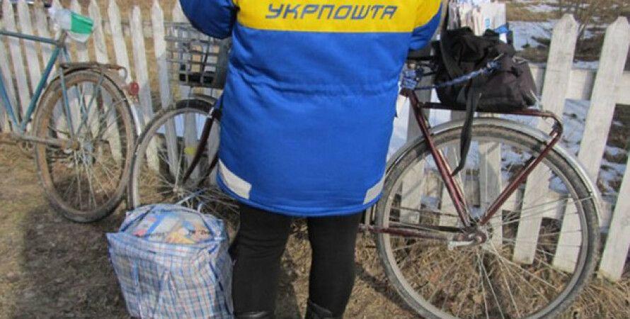 Укрпочта не платит своим почтальонам по тысяче долларов зарплаты: заявление Смелянского сбило с толку персонал компании