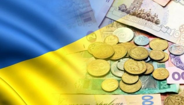 Інфляцію в Україні стримати не вдасться, вже скоро все подорожчає, - НБУ