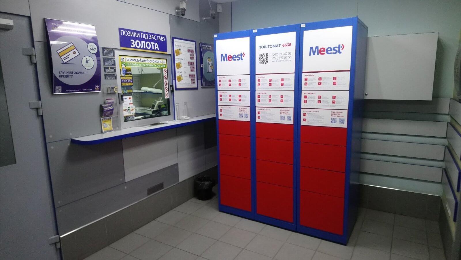 Компанія Meest буде безкоштовно доставляти посилки по всій Україні до кінця березня