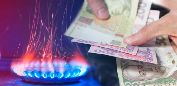 Низькі ціни на газ в минулому: Шмигаль нагадав про рух України до справедливого ринку - today.ua