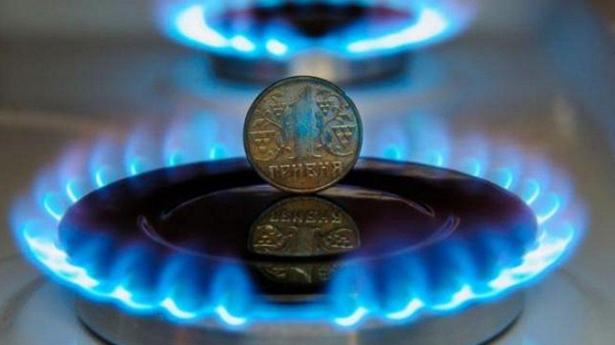 Українцям розповіли, скільки коштуватиме кубометр газу в новому річному тарифі