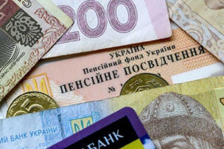 В Україні підвищується пенсійний вік: кого торкнуться зміни