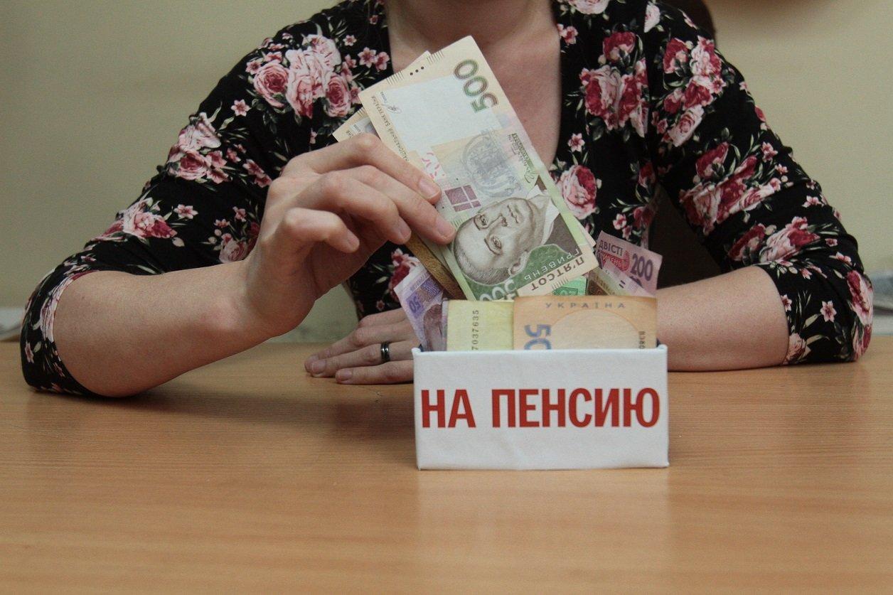 Пенсії в Україні будуть знижуватися: чому пенсіонери опинилися за межею бідності