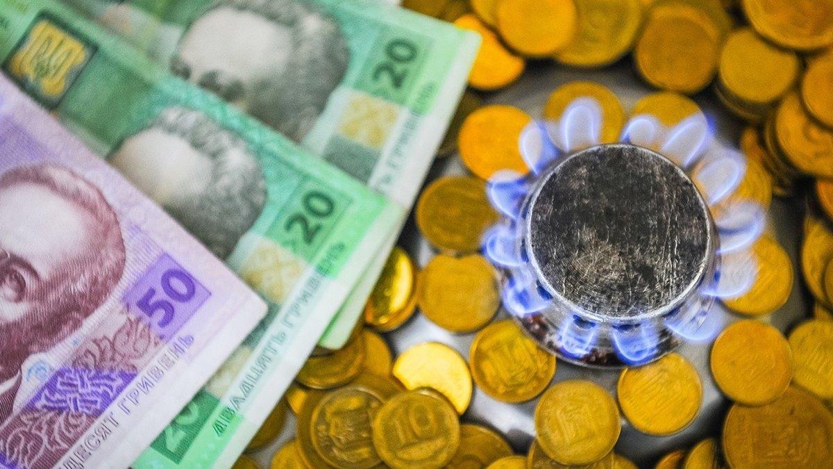 Річний тариф на газ для населення України буде введений з 1 травня