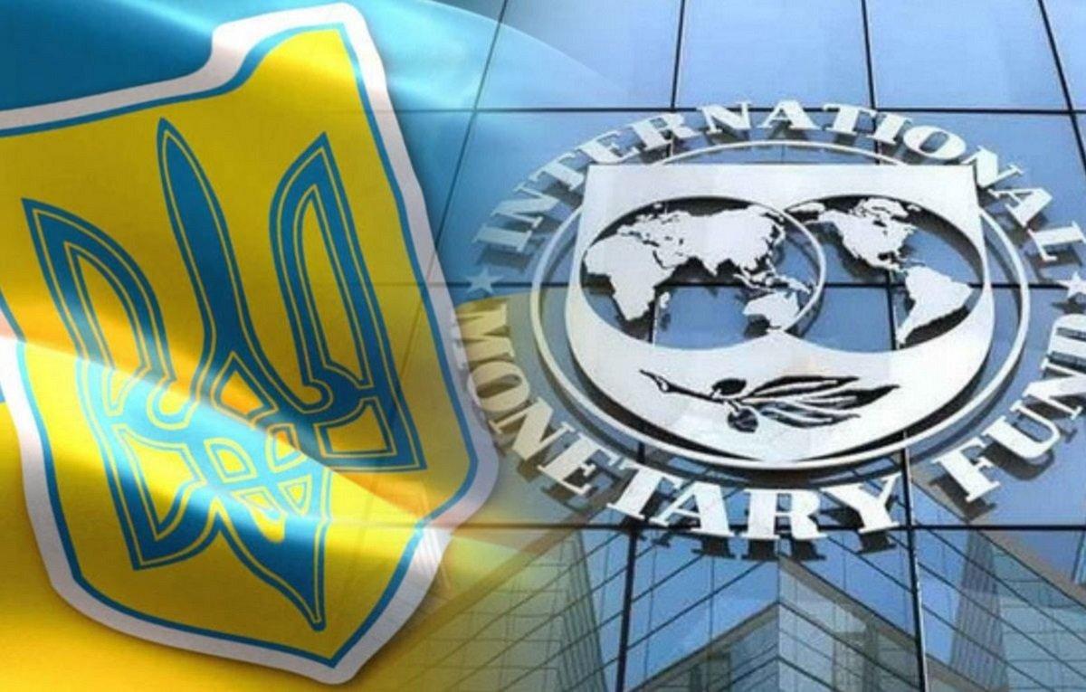 Стало известно, когда миссия МВФ вернется в Украину