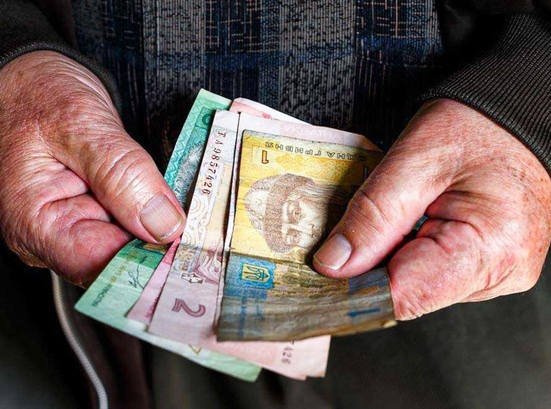 Мінсоцполітики спільно з Мінфіном перевірить українських пенсіонерів