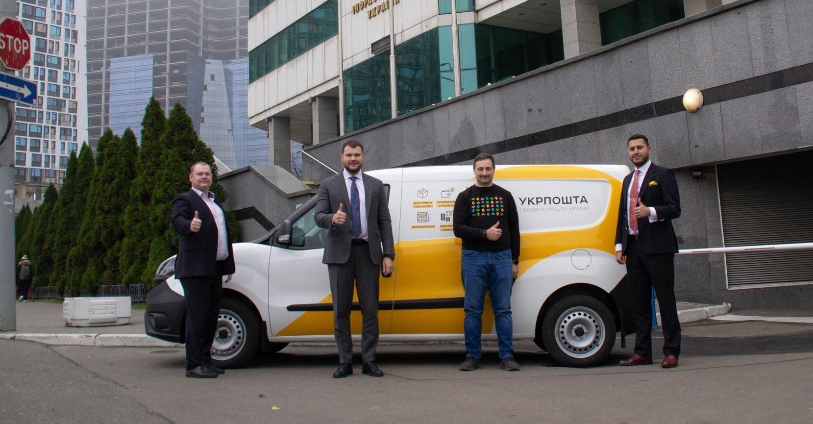 """""""Укрпошта"""" буде безкоштовно доставляти товари з OLX до кінця березня 2021"""