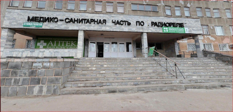 У Харкові через кредитні махінації виставили на аукціон будівлю міської поліклініки
