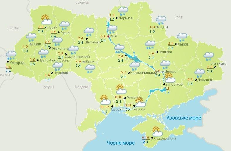 На Украину надвигаются снегопады и дожди: прогноз погоды до конца первой недели марта