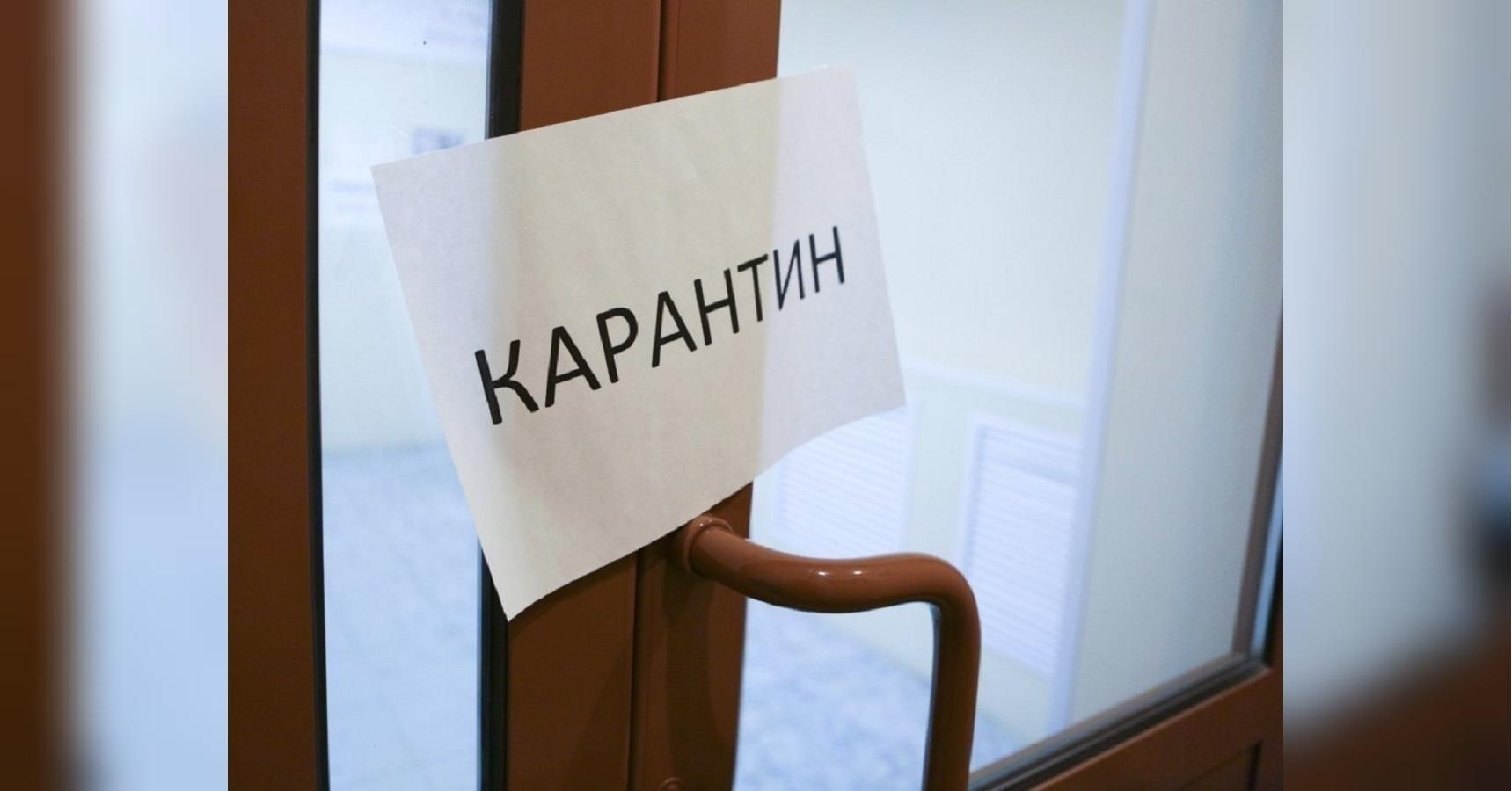 У Харкові посилили карантин і ввели нові правила для шкіл та закладів міста