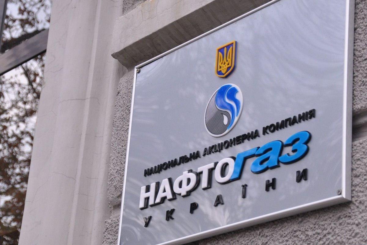 У «Нафтогазі» розповіли про переваги переходу на річний тариф сплати за газ