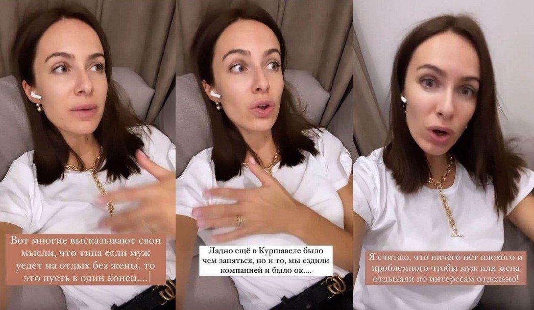 """Володимир Остапчук назвав справжню причину, чому поїхав відпочивати без дружини: """"Напрягала…»"""