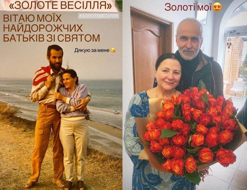 Тоня Матвієнко показала щасливих батьків, які відзначили золоте весілля