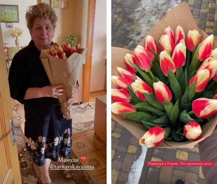 Володимир Остапчук показав свою красуню-маму