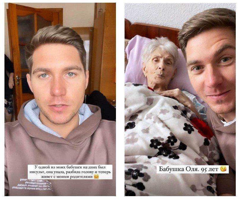 Володимир Остапчук повідомив про смерть близької людини