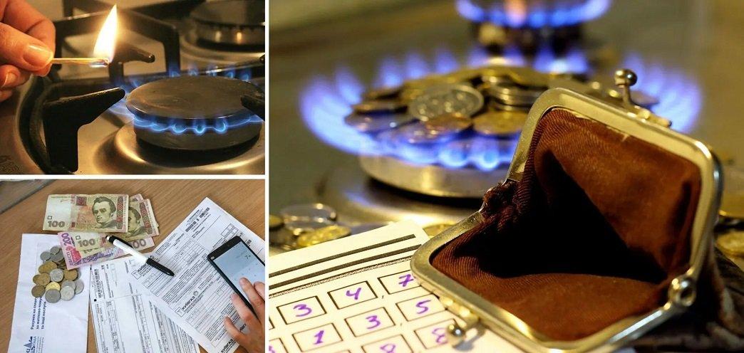 В Україні оприлюднили нові тарифи на газ, воду і електрику в квітні 2021
