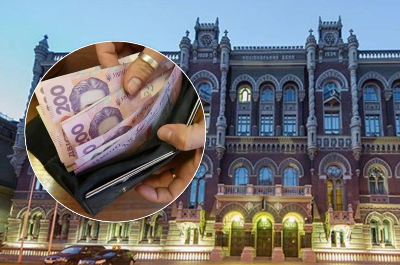 Банки почали розсилати українцям вимоги довести законність джерел доходу