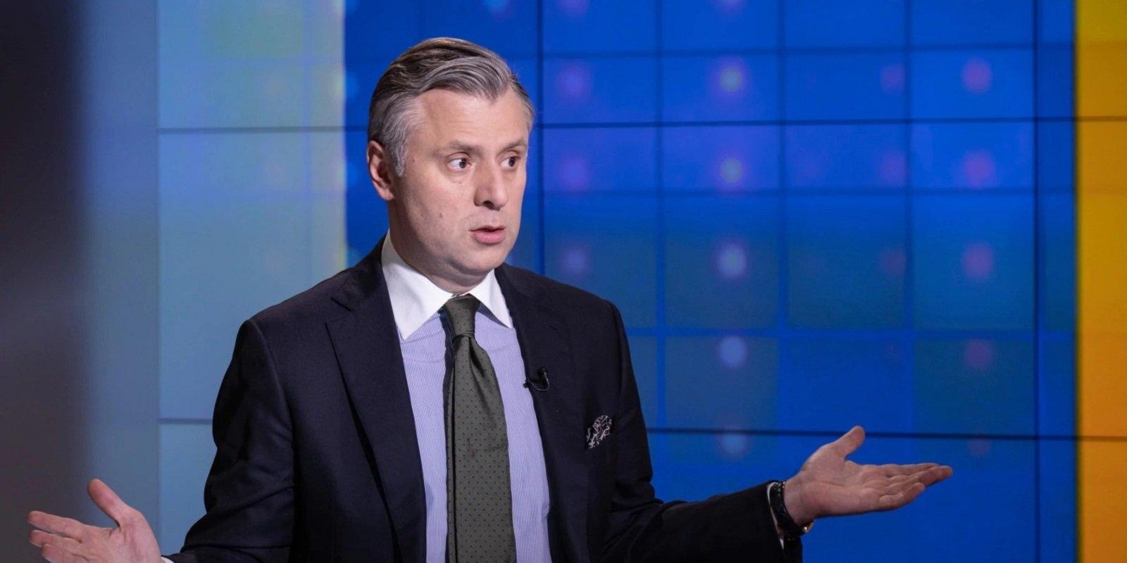 В Україні створять єдину цифрову систему житлово-комунальних послуг