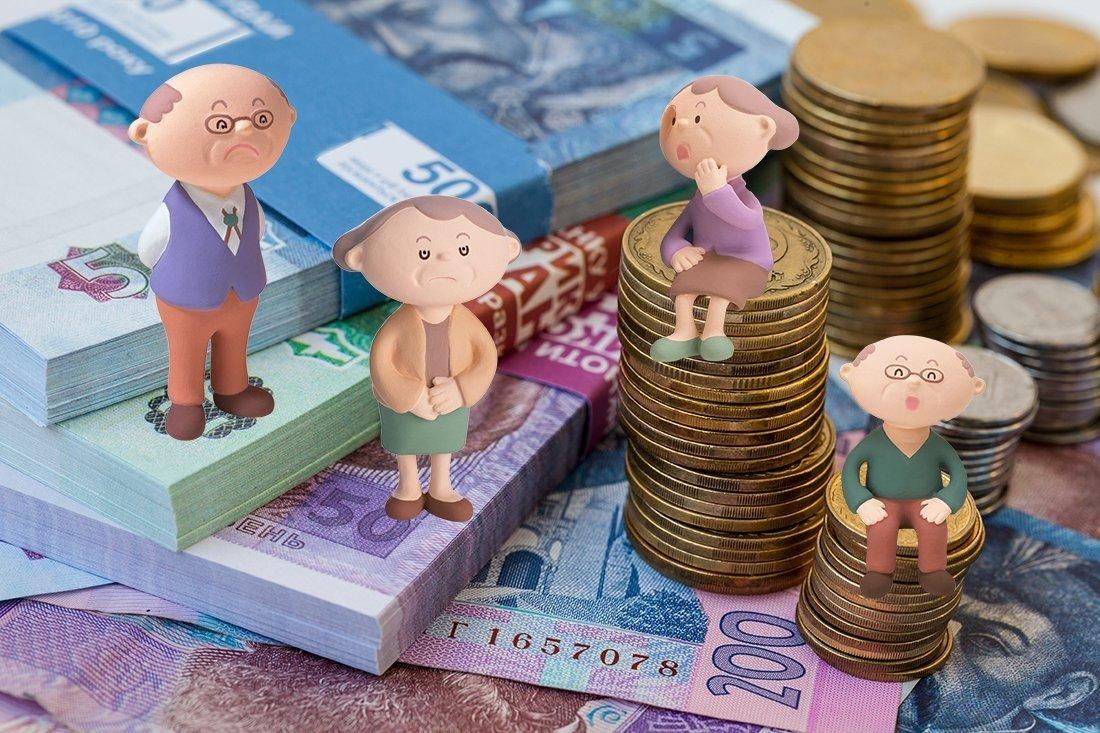 З 2027 року українці зможуть в будь-якому віці вийти на пенсію, але за однієї умови