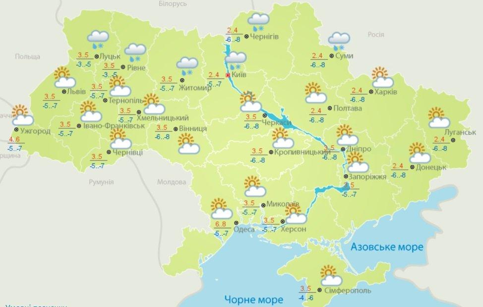 В Украине резко похолодало перед 8 марта: синоптики назвали регионы с самой холодной погодой