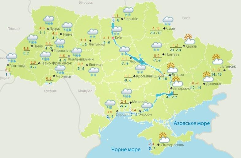 На Україну обрушаться дощ і сніг, в більшості регіонів оголошено штормове попередження