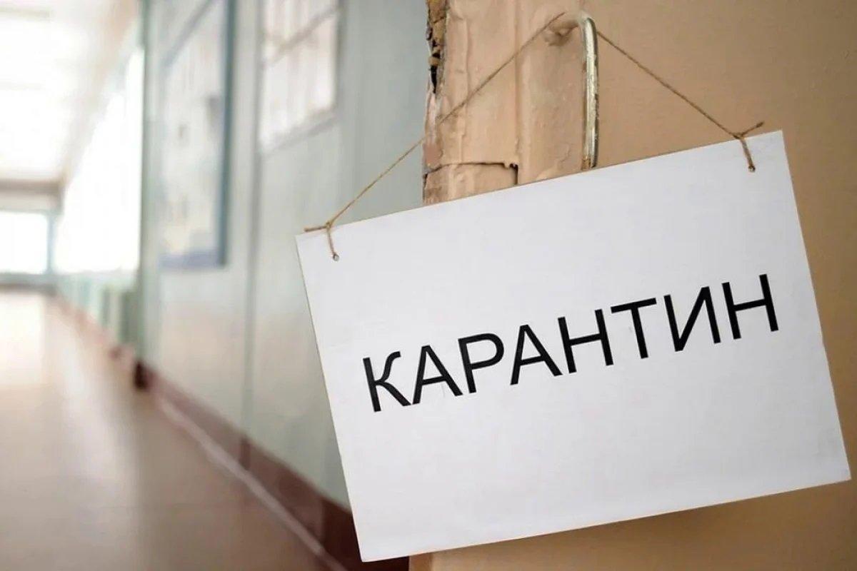 У Дніпрі вводять жорсткий карантин: дитячі сади і школи міста змінять режим роботи
