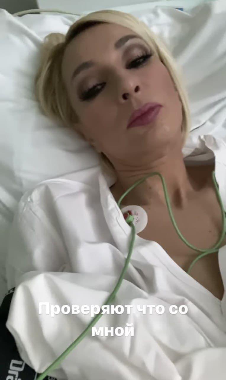 Лєра Кудрявцева знову в лікарні: ведучу терміново госпіталізували
