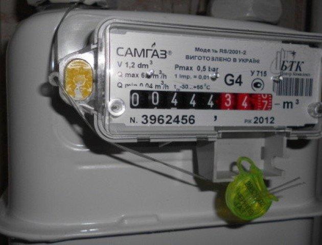 В Україні перевірять газові лічильники і покарають тих, хто занижував показники