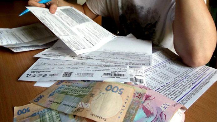 Українцям стали нараховувати величезні штрафи за борги по комуналці: рахунок йде на тисячі гривень - today.ua