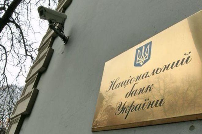 В Україні здорожчають кредити: НБУ підняв облікову ставку