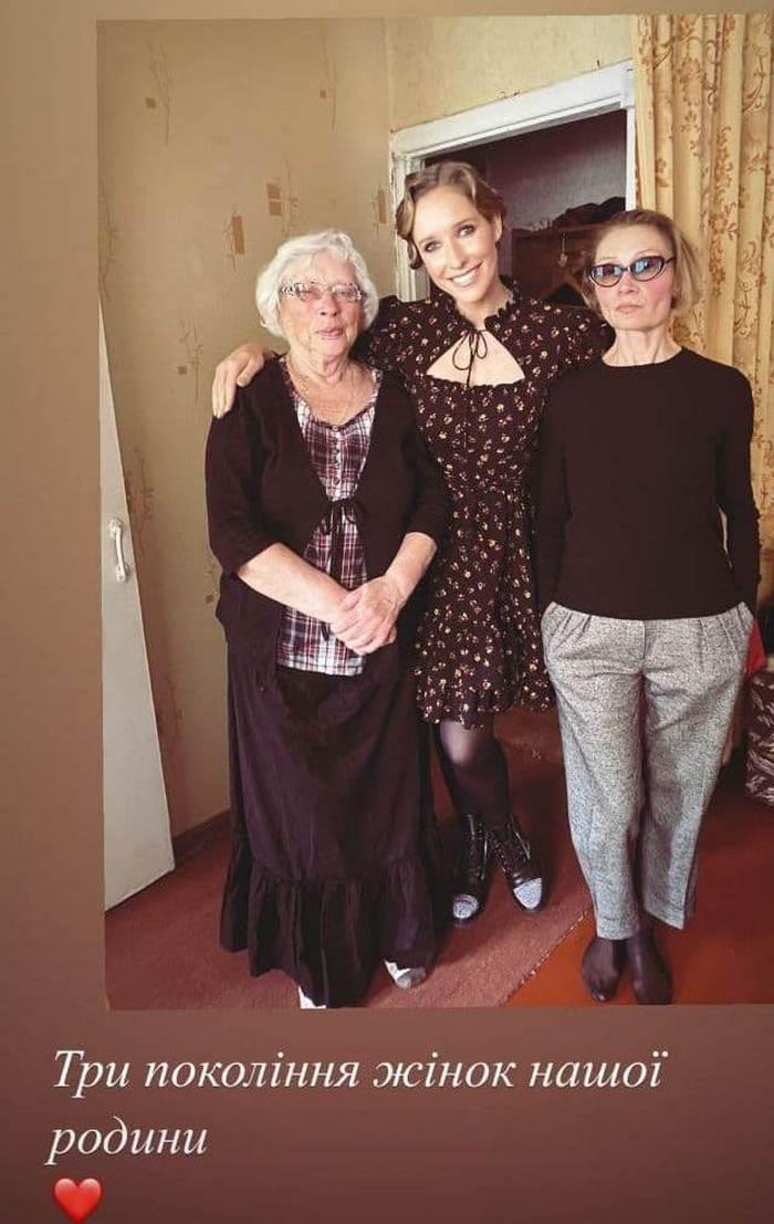 Катя Осадчая показала маму и бабушку на одном фото