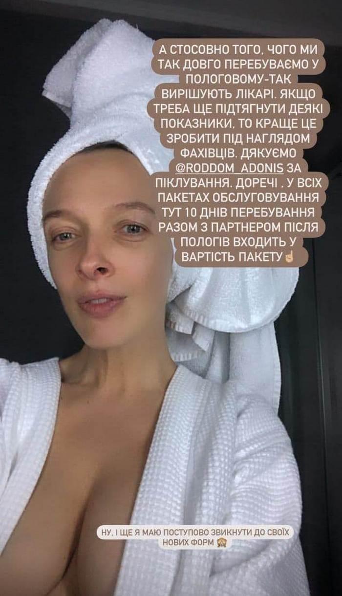 Василіса Фролова розповіла, чому так довго лежить в лікарні після пологів