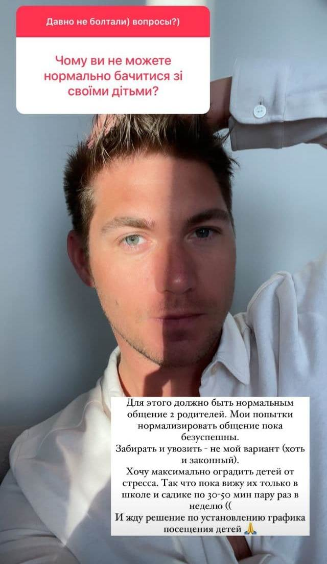 Колишня дружина Остапчука розповіла правду про шоумена