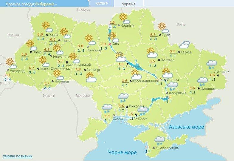 В Україну повертається зимова погода зі снігом і морозами