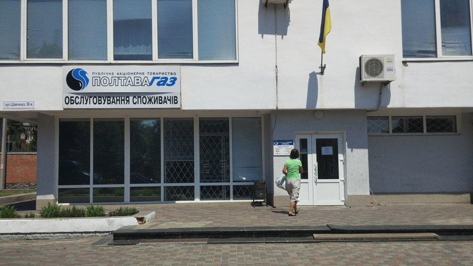 """""""Нафтогаз"""" обвиняют в рейдерстве на рынке сбыта газа"""
