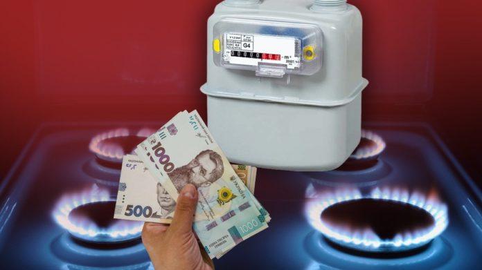 Українцям розповіли, в чому небезпека місячних тарифів на газ