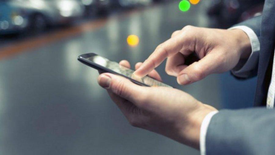 Небезпечний додаток Android, який видасть усі таємниці власника смартфона