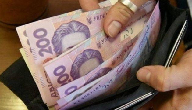 Середня зарплата в Україні - понад 500 доларів на місяць: названі регіони, де можна заробити більше