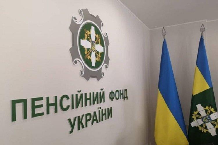 В Україні не вистачає грошей на виплату пенсій: витрати ПФУ перевищили доходи на 7,5 млрд гривень