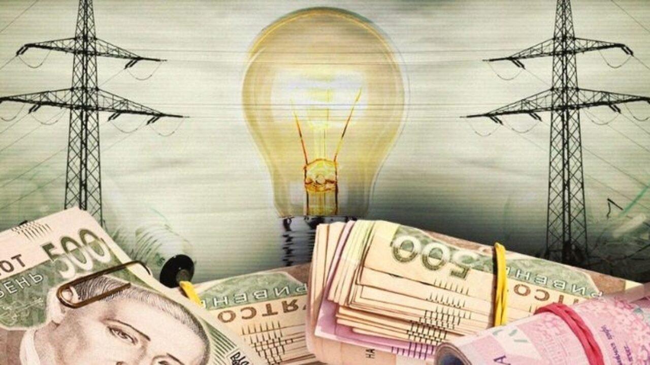 В Україні хочуть повернути пільговий тариф за перші 100 кВт-год електроенергії, але за іншою ціною