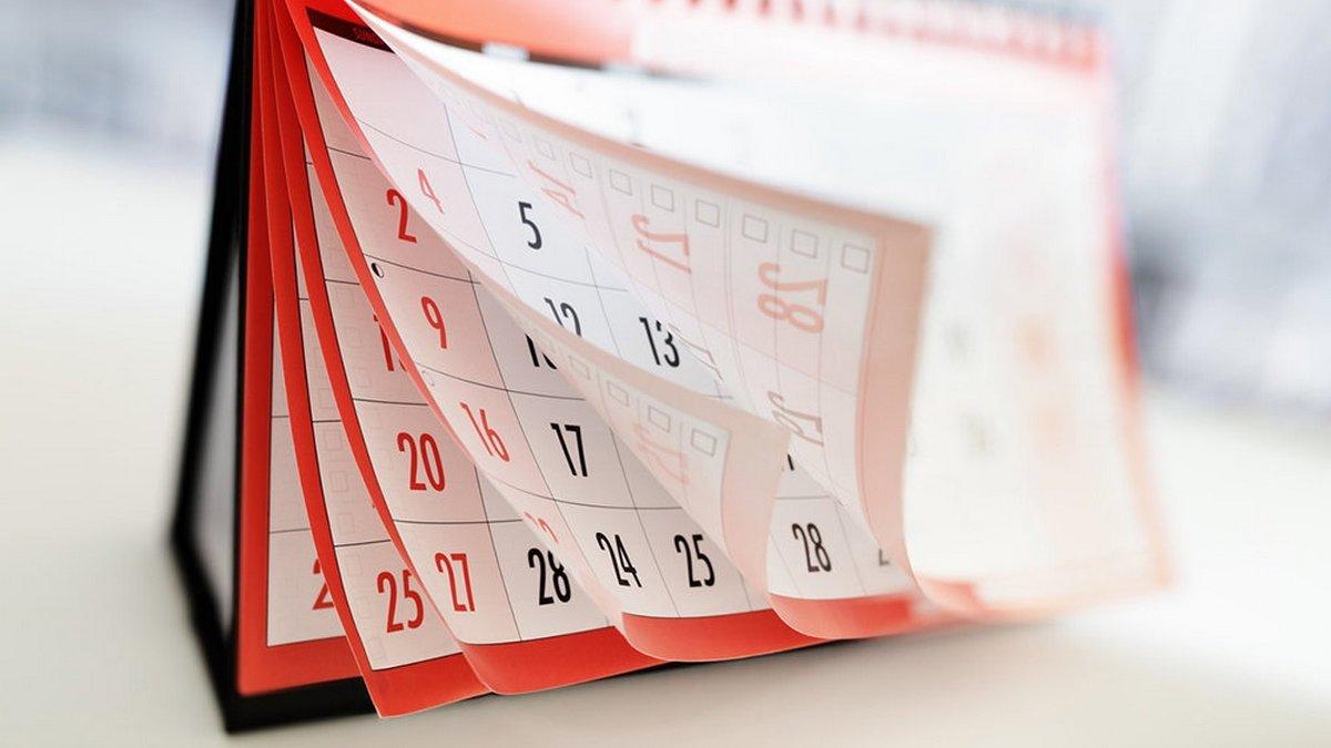 Праздники в апреле: украинцев ждет минимальное количество выходных дней
