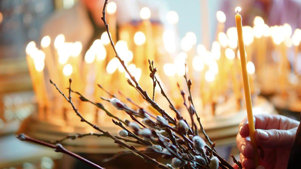 Останній тиждень перед Великоднем 2021: традиції і прикмети для кожного дня