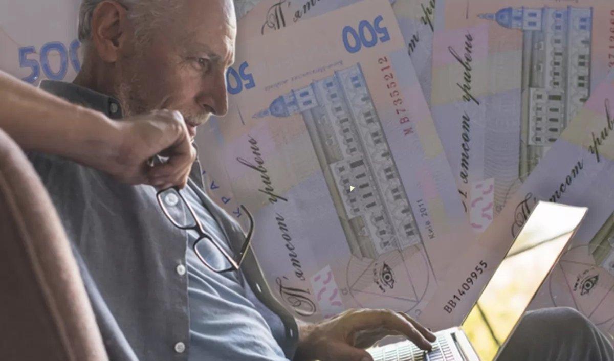 У Пенсійному фонді розповіли, кому і чому можуть зменшити пенсію