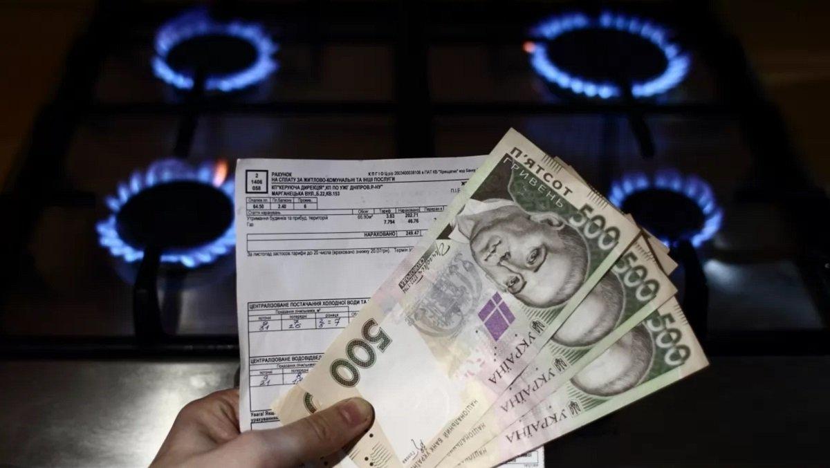 Річний тариф на газ: українцям розповіли важливі нюанси