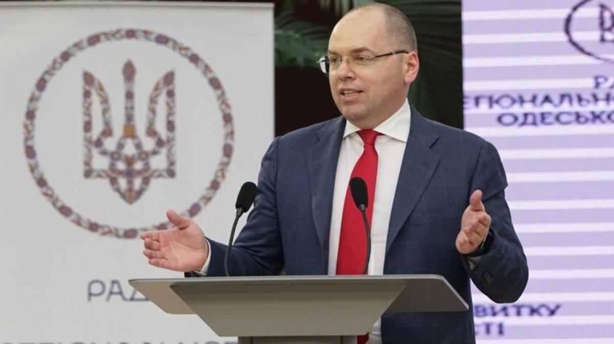 На Великдень і травневі свята в Україні введуть «особливий режим» карантинних обмежень - МОЗ