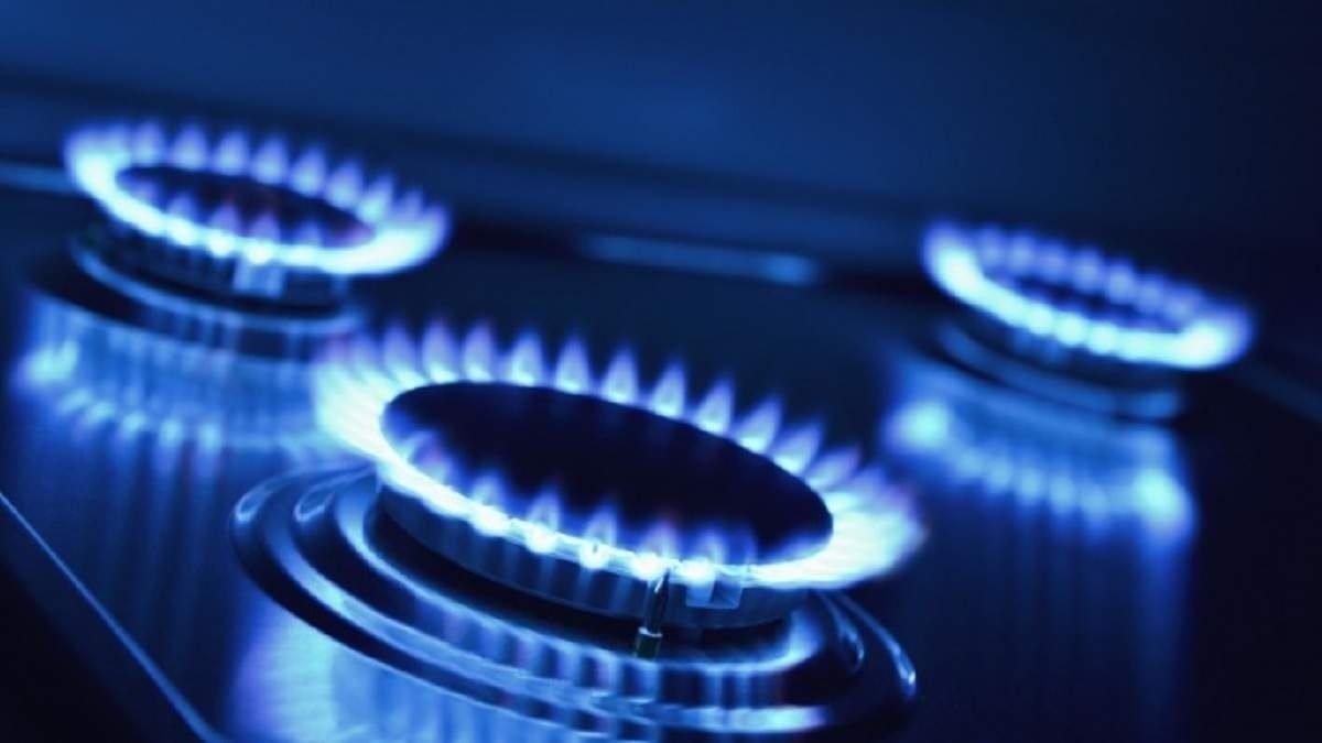 Українцям розповіли, що може спровокувати зниження цін на газ найближчим часом