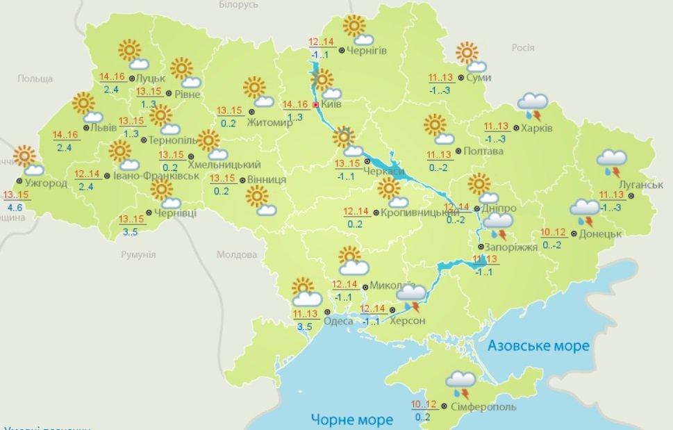 В Україну прийде потепління вже на вихідних: прогноз синоптиків по областях до кінця тижня